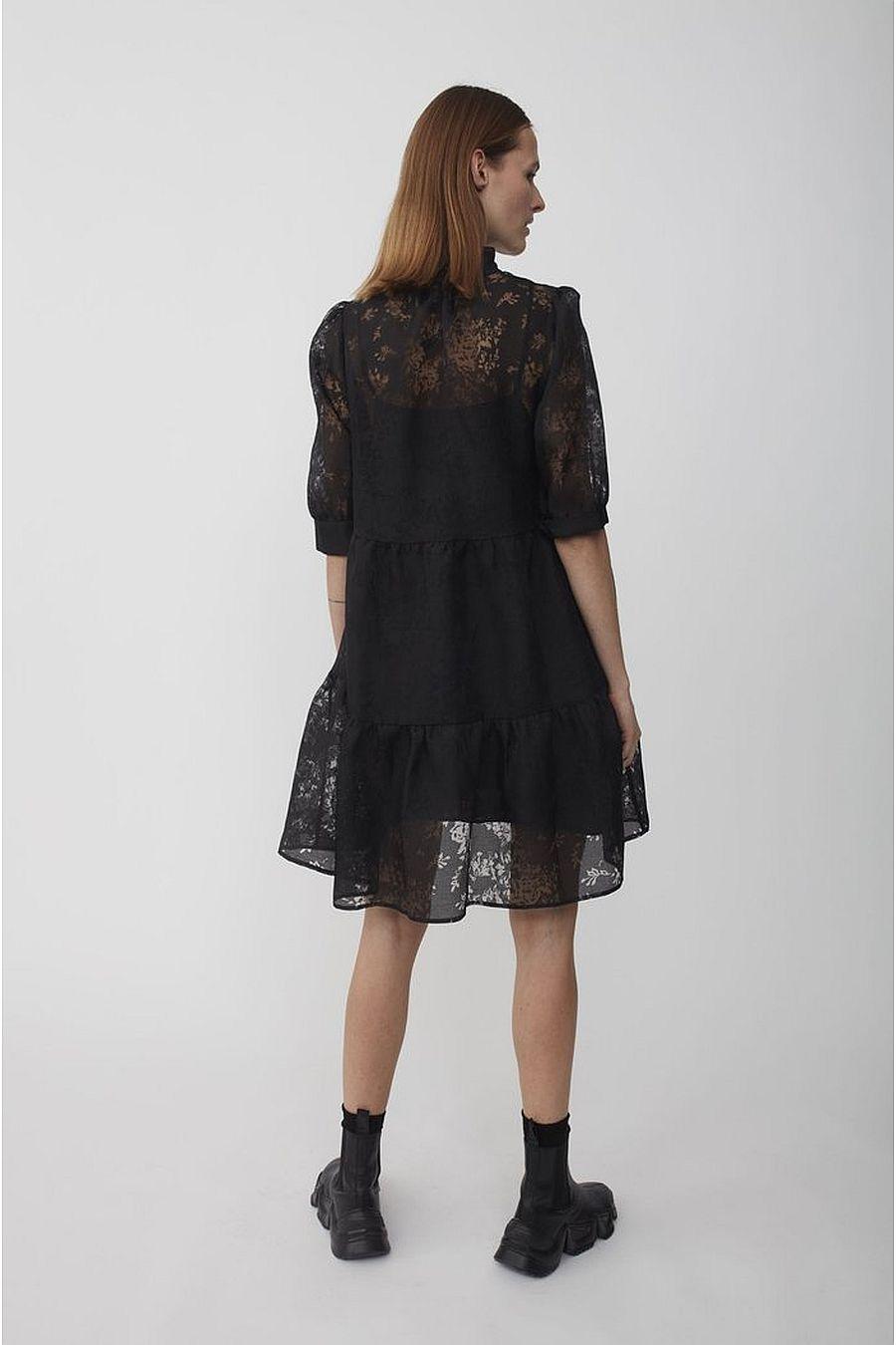 Just Female Kiki Dress - Black
