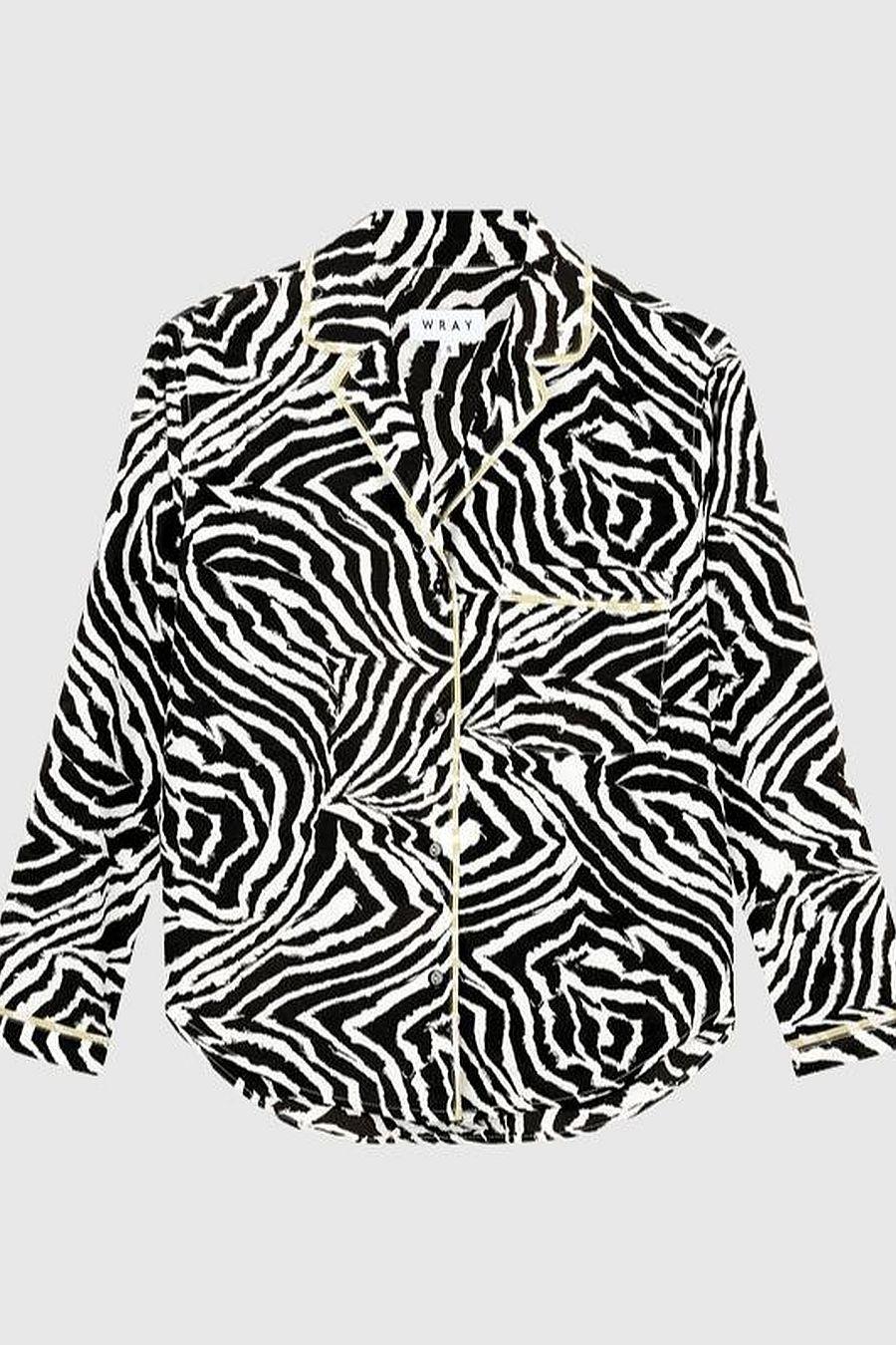 Wray NYC Lena Top - Chocolate Swirl Zebra