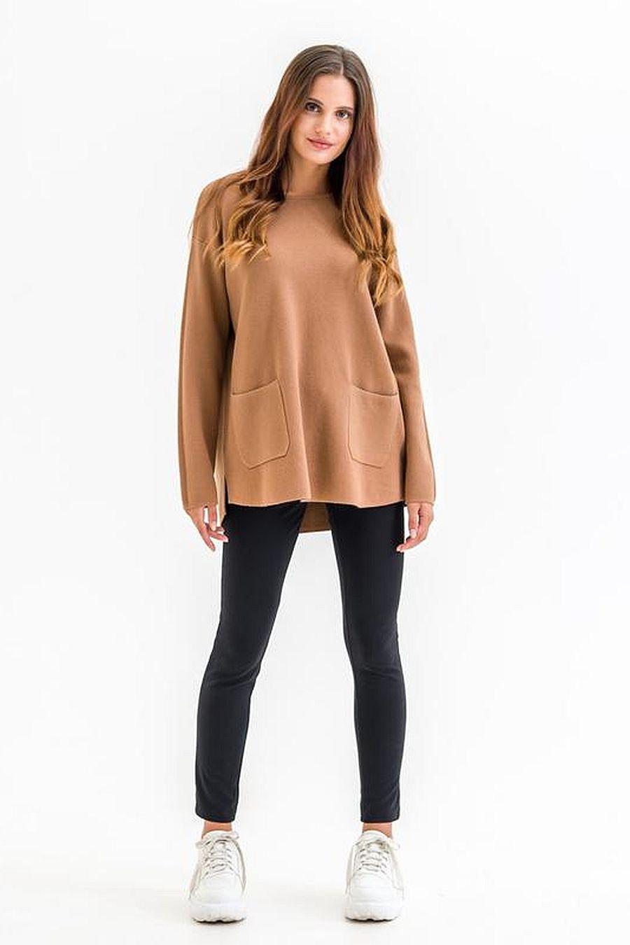 Reclaim Superpower Pockets Sweater - Camel